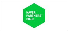 NAVER PARTNERS 2018