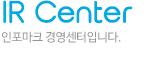 ir center