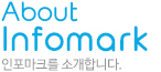 about infomark